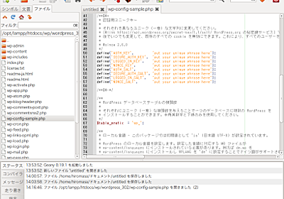 Web サイトいじりのための Ubuntu (その1)   hiromasa.another :o)