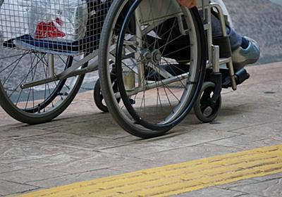 車いす対応バスなのに「次に乗ってくれ」 運転士「拒否」で40分待ち、「障害者は客として認識されていないのか」 : J-CASTニュース