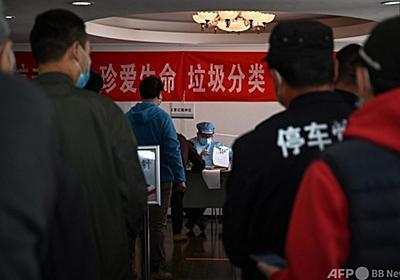 中国専門家、自国製ワクチンの有効率の低さ初めて示唆 写真3枚 国際ニュース:AFPBB News
