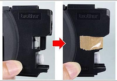 プリンターのインク警告を強制リセットする方法