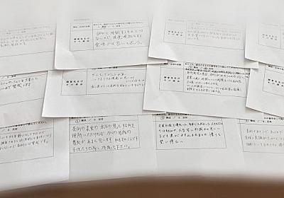 香川県ゲーム規制条例が可決へ 議論は密室、パブコメは議会前日にドタバタ公開 - 弁護士ドットコム