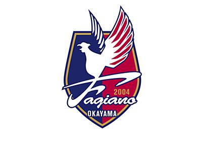 上田康太選手 完全移籍加入のお知らせ   ファジアーノ岡山 FAGIANO OKAYAMA