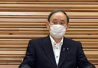 菅内閣支持率26% 最低更新 不支持66% 毎日新聞世論調査 | 毎日新聞
