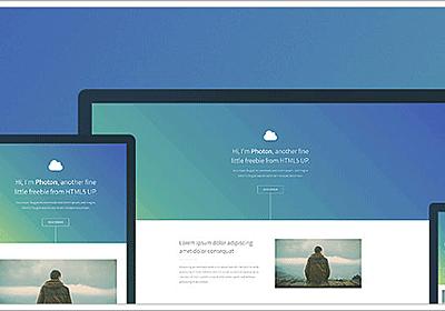 無料でしかも高品質!レスポンシブ対応の美しいWebページを作るためのHTML5/CSS3のテンプレートのまとめ | コリス