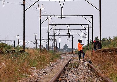 電線、ケーブル…根こそぎ消えた 南アフリカの鉄道、略奪天国に コロナで停止 - 毎日新聞