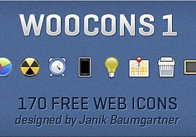170種類のアイコンを同梱した高品質かつ実用性のあるフリーのアイコンセット「WooCons #1」などいろいろ - GIGAZINE