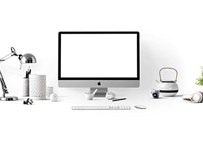MacBookは最高のパートナー - 【未経験から】WEB業界転職