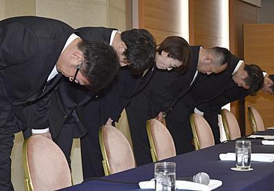 アジア大会:「買春、浮ついた気持ちで」バスケ4選手謝罪 - 毎日新聞