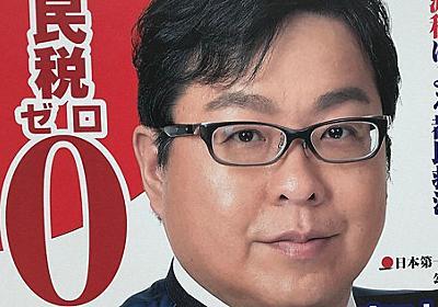 桜井誠氏が都知事選5位の18万票を得た意味 - 毎日新聞