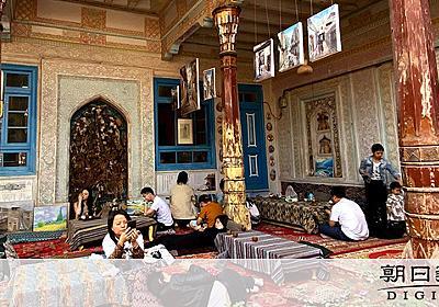 壊されるウイグルのモスク カフェに改装、寝転ぶ観光客:朝日新聞デジタル