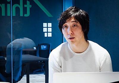 """【単独】スター経営者集団「WEIN」はなぜ信頼崩壊したのか…高岡浩三氏、溝口氏が語る""""対立""""   Business Insider Japan"""