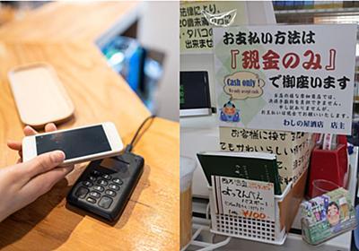 ついに訪れた「PayPay手数料有料化」の激震!ローカルスーパー&コンビニの2つのサバイバル戦略 | 文春オンライン