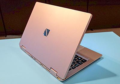 軽い、小さい、安いを目指した、大学生のためのノートPC ~NEC PC「LAVIE Note Mobile」発表会 - PC Watch