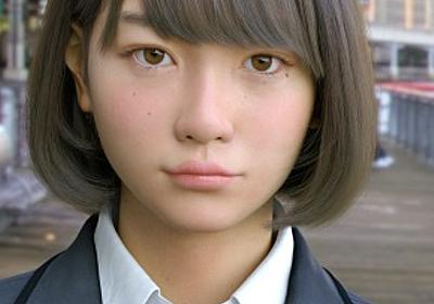 実写にしか見えない3DCG美少女「Saya」が進化 「不気味の谷」を完全に打ち破る - ねとらぼ