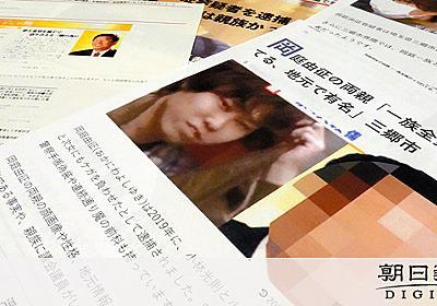 発信したデマを「泣く泣く」削除 運営者は連絡を絶った:朝日新聞デジタル