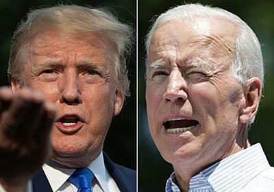 バイデン前副大統領ら、トランプ氏をリード 2020年米大統領選 世論調査 写真1枚 国際ニュース:AFPBB News