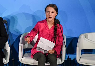 国連で演説した16歳女子の背後にいるのはスウェーデンのNGO。その目的は政府に補助金を出させること :哲学ニュースnwk