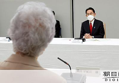 「数え切れないほど首相代わったが…」拉致被害者家族、岸田氏と面会:朝日新聞デジタル