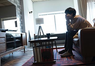 「このまま働かずに給料をもらい続けたい」コロナ禍新入社員の本音   ニュース3面鏡   ダイヤモンド・オンライン