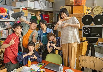 押井守原案の実写映画「ビューティフルドリーマー」11月公開、主演は小川紗良(コメントあり) - 映画ナタリー