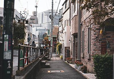 Googleストリートビューで自宅にぼかしをかける方法 - GIGAZINE