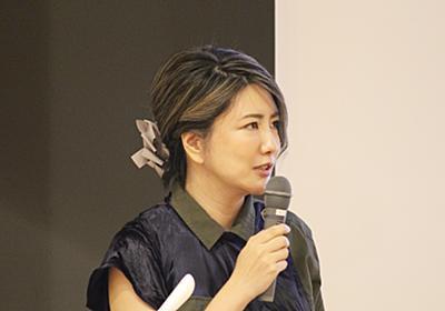 """日本は不安傾向の高さが""""活かされた""""社会 脳科学者・中野信子氏が語る、日米の国民性の違い - ログミーBiz"""