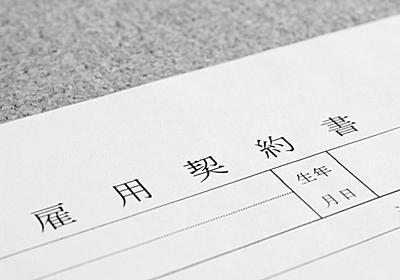 豊田議員の怒りに共感を示す私はおかしいのか:日経ビジネスオンライン