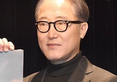 佐野史郎『ガキ使』年末特番ロケ中に腰椎骨折 全治2ヶ月の見込み | ORICON NEWS