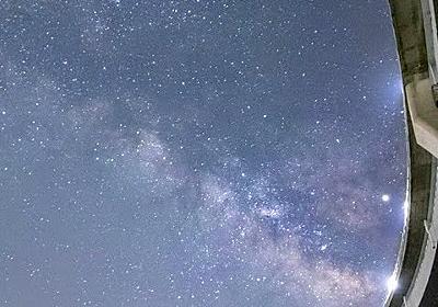 【橋】伊王島大橋のライトアップ カメラとおでかけ