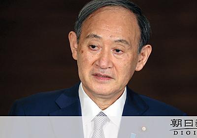 「え、そんなに遅れる所あるの!」首相、接種の遅れに [新型コロナウイルス]:朝日新聞デジタル