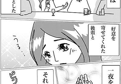 【漫画】「ど・ち・ら・に・し・よ・う・か・な♡か・み・さ・ま・の・い・う・と・お・り♪」方式 | ♡kicoの♡生きるのが楽しくなるお絵かきブログ