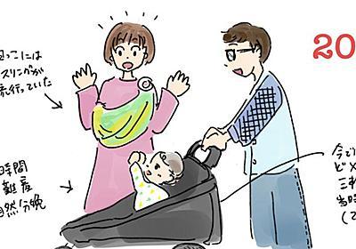 ワーキングマザー生活10年を(割と赤裸々に)振り返る - はたらく女性の深呼吸マガジン「りっすん」
