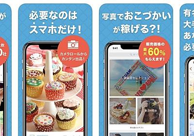 スタートアップのSNSマーケ戦略(Snapmartの場合)|えとみほ(江藤美帆)|note