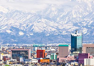 プロの投資家が驚いた、いま「富山県」ですごいことが起きている(藤野 英人) | マネー現代 | 講談社(1/6)