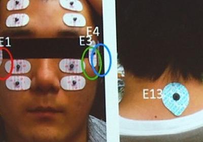GCC'17レポート:頭部への電気刺激で重力,そして視覚や味覚まで「本当に感じる」VRの世界へ - GamesIndustry.biz Japan Edition