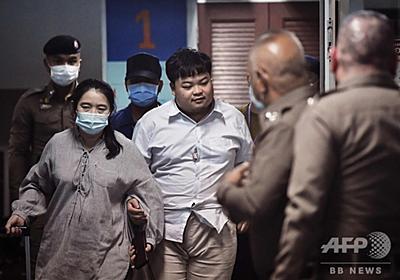 タイ警察、著名な民主活動家を逮捕 反政府デモに参加 写真9枚 国際ニュース:AFPBB News