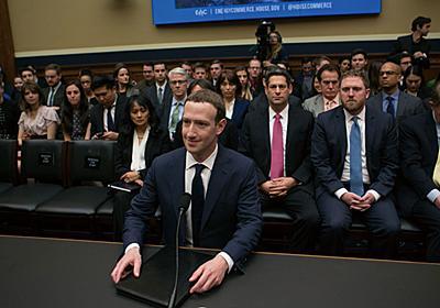 「身近な悪意」で暴走、AIのダークサイド:日経ビジネスオンライン