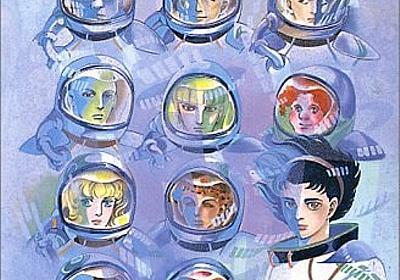 萩尾望都出演のドキュメンタリー番組。同人の世界を語る - コミックナタリー