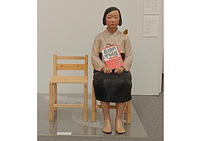 【『表現の不自由展』中止問題】津田大介氏による「お詫びと報告」に対して生じる疑問 | ビジネスジャーナル