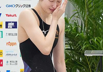【記者の目】池江璃花子に「苦しいです」と言わせた おぞましい匿名の圧力 - 水泳 - 東京オリンピック2020 : 日刊スポーツ
