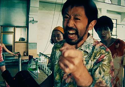"""""""カメ止め""""日本アカデミー8部門受賞はダメだと思う件 – アゴラ"""