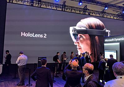 Microsoftの「HoloLens 2」をいち早く体験、かぶった瞬間に分かる驚き (1/2) - ITmedia PC USER