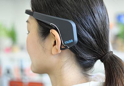 """脳の状態を""""見える化""""して生産力向上--「ブレインテック」が切り開く将来性 - ZDNet Japan"""