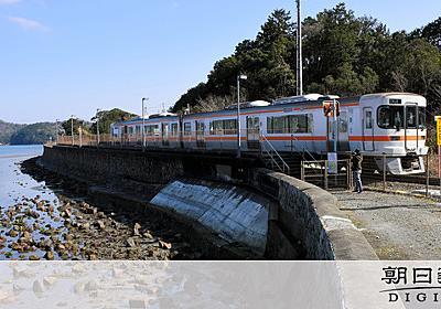 鉄ちゃんに愛された平成の海の駅 令和の春に廃止 伊勢:朝日新聞デジタル