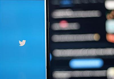 Twitterの「フリート」に24時間経過後も内容が確認できるバグの存在が判明 - GIGAZINE