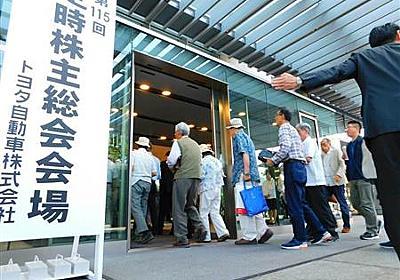 「プリウスの事故が多いが大丈夫?」株主の質問にトヨタ役員の回答は (1/2) - ITmedia NEWS