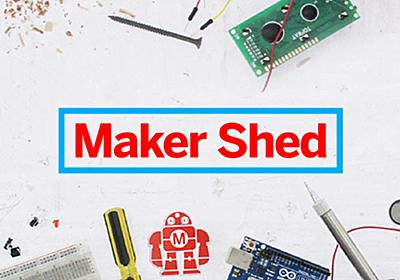 Maker Shed: Arduino | Raspberry Pi | 3D Printers | Microcontroller Kit