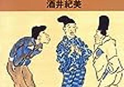 後花園天皇をめぐる人々ー広橋兼郷 - 室町・戦国時代の歴史・古文書講座