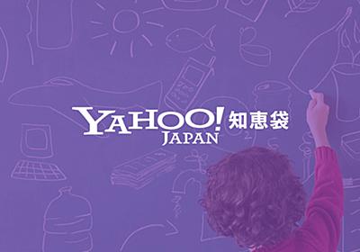 初心者のサックス選び方 - Yahoo!知恵袋