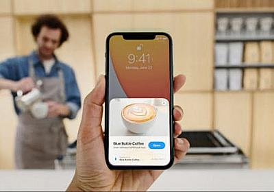 QRコード決済を駆逐するか Apple新機能の破壊力  :日本経済新聞